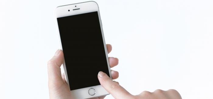iphoneの設定方法
