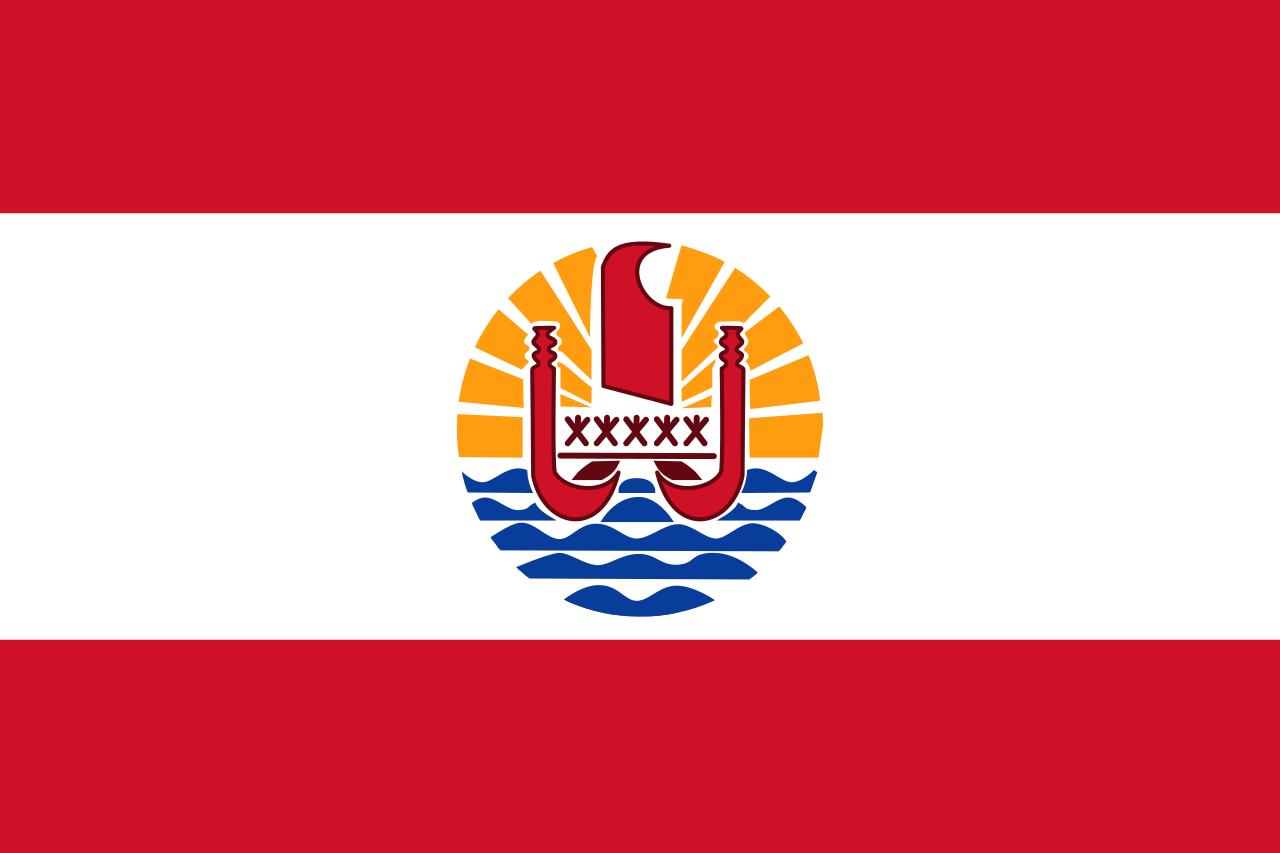 タヒチ(フランス領ポリネシア)