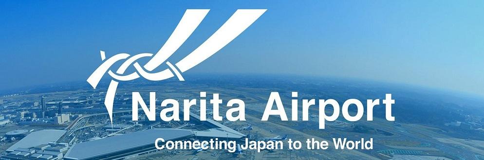 成田空港で借りれる海外WiFi