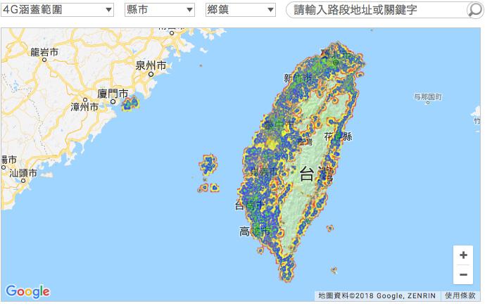 台湾データ(中華電信)の台湾の電波のカバーエリア