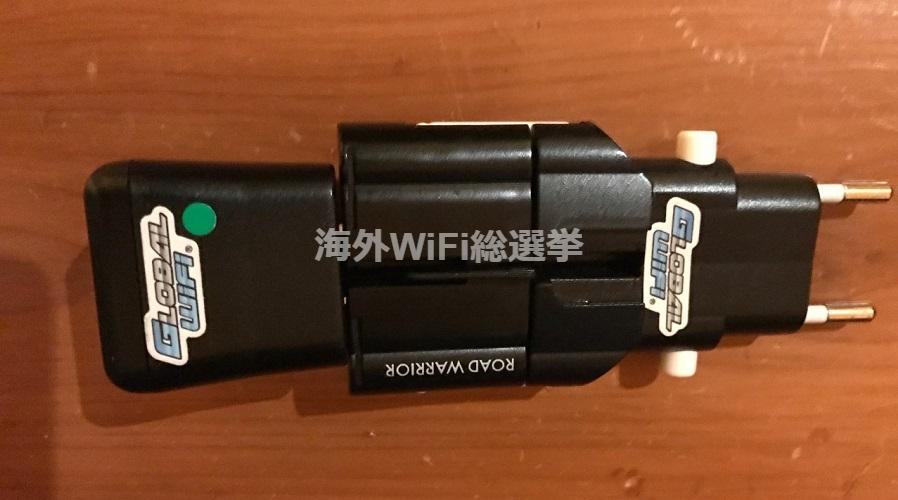 グローバルWiFiの変換プラグ